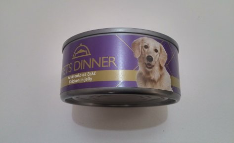 PETS DINNER DOG CHICKEN 150gr