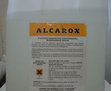 alcarox.jpg