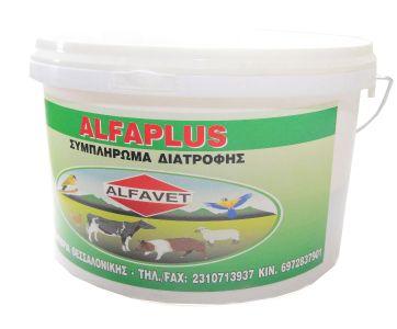 συμπληρώματα διατροφής ζώων alfavet