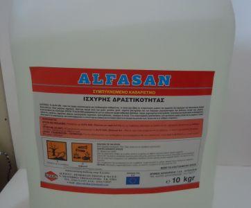 alfasan-10LIT.jpg