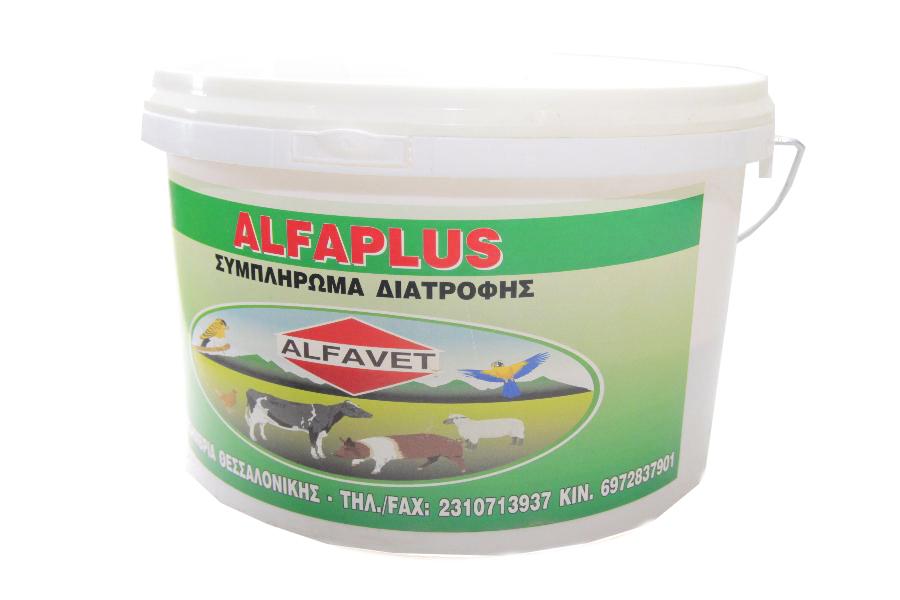 zootrofes alfavet thessaloniki
